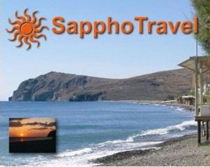 Sappho Travel Front.jpg