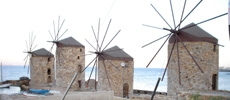Chios Attractions