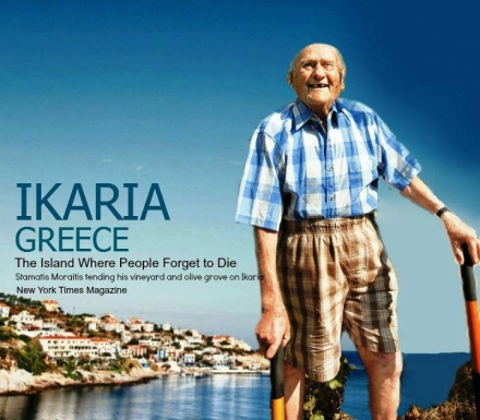 Top reasons that You Should visit Ikaria