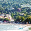Front Chios Panorama Rooms to Let.jpg