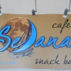Selana Cafe in Mytilene of Lesvos.jpg