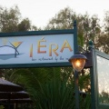 Iera Club in Mytilene Logo.jpg