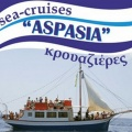 Aspasia-Sea-Cruises-In-Plomari-Of-Lesvos-Logo.jpg