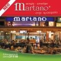 Pizza Martano In Mytilene Of Lesvos.jpg