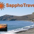 Sappho Travel Front.jpg