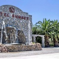 Entrance of Sunset Hotel in Petra of Lesvos