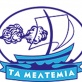 Logo of Meltemia Taverna in Samos.jpg